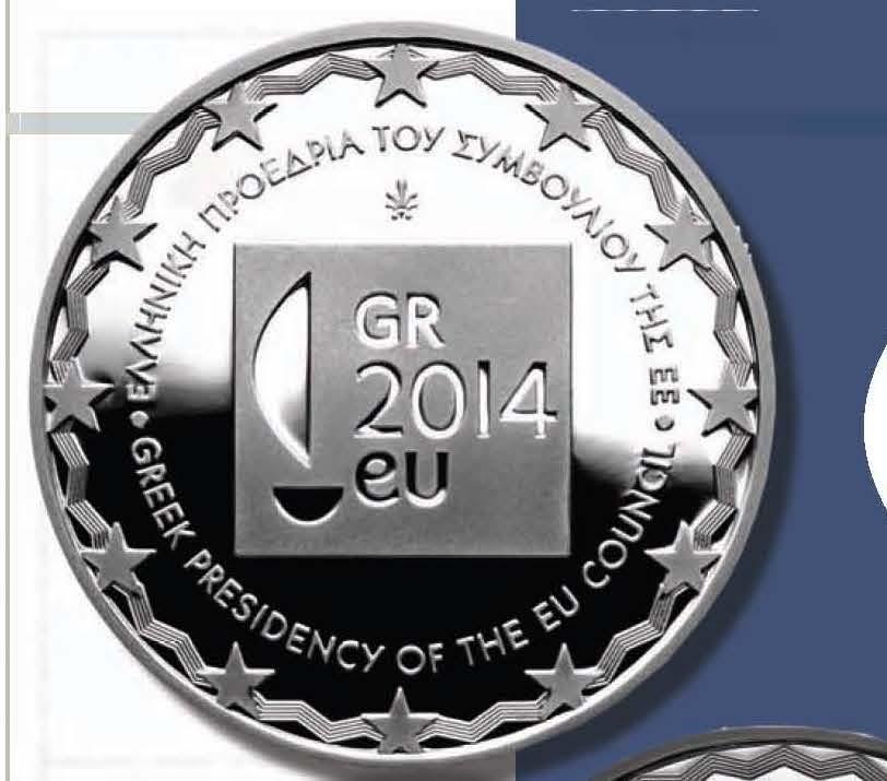 Ευρωπαική Προεδρία, Ελλάδα, Αργυρό, €10, 2014 ελληνικά νομίσματα ειδικές εκδόσεις