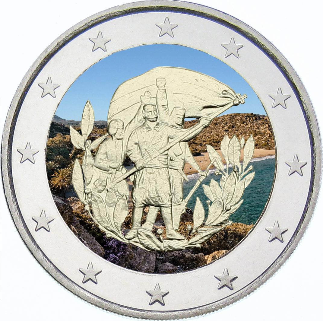 2 Ευρώ, Έγχρωμο, Ελλάδα, Ένωση της Κρήτης, 2013 2 ευρώ