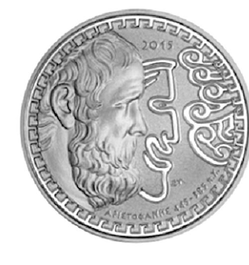 Ελλάδα, Αριστοφάνης 10€, 2015, Ασήμι 925, Proof ελληνικά νομίσματα