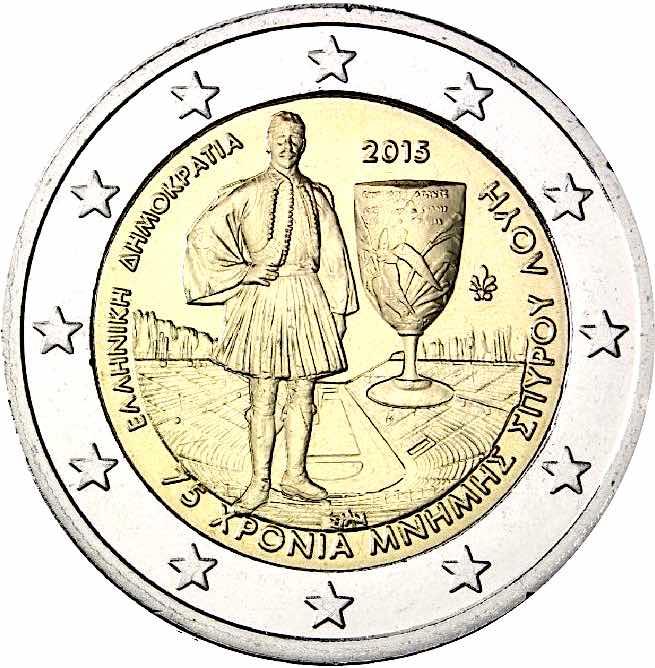 2 Ευρώ, 75 χρόνια από τον Θάνατο του Σπύρου Λουη, Ελλάδα 2015 2 ευρώ