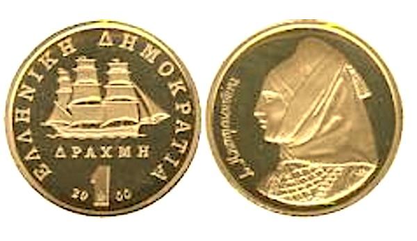 1 Δραχμη, Χρυσος 22K, Ελλάδα, 2002 ελληνικά νομίσματα