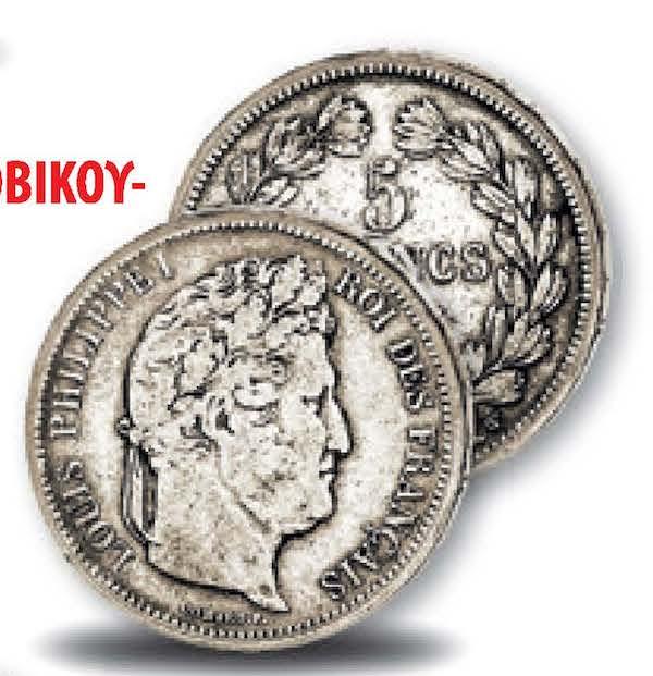 5 Φράγκα, Ασήμι, Λουδοβίκος Φίλιππος, Γαλλία ασήμι χρυσός   ασήμι ag  νομίσματα