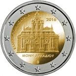 2 Ευρώ, Ολοκαύτωμα της Μονής Αρκαδίου , Ελλάδα 2016 2 ευρώ