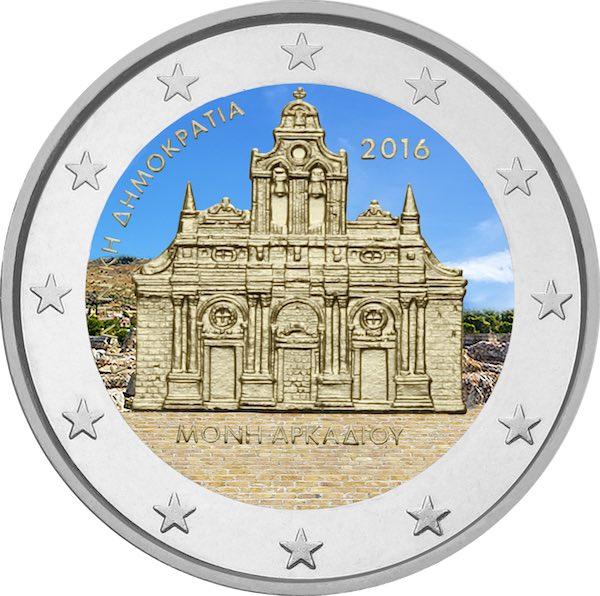 2 Ευρώ, Ολοκαύτωμα της Μονής Αρκαδίου, Ελλάδα 2016 2 ευρώ