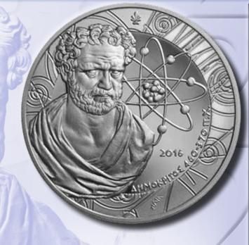 Ελλάδα, Δημόκριτος, 10€, Ασήμι 925 Proof, 2016 ελληνικά νομίσματα
