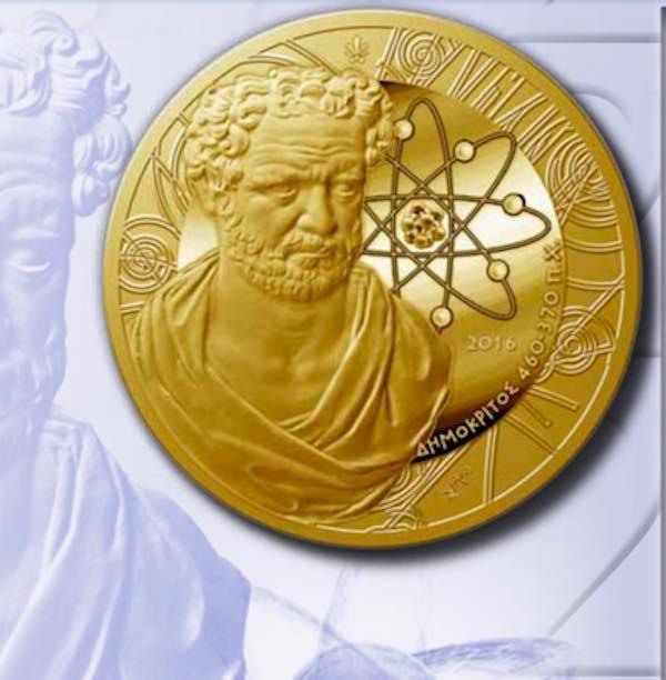 Δημόκριτος Ελλάδα, Χρυσό,22Κ, Proof, €200, 2016 ελληνικά νομίσματα