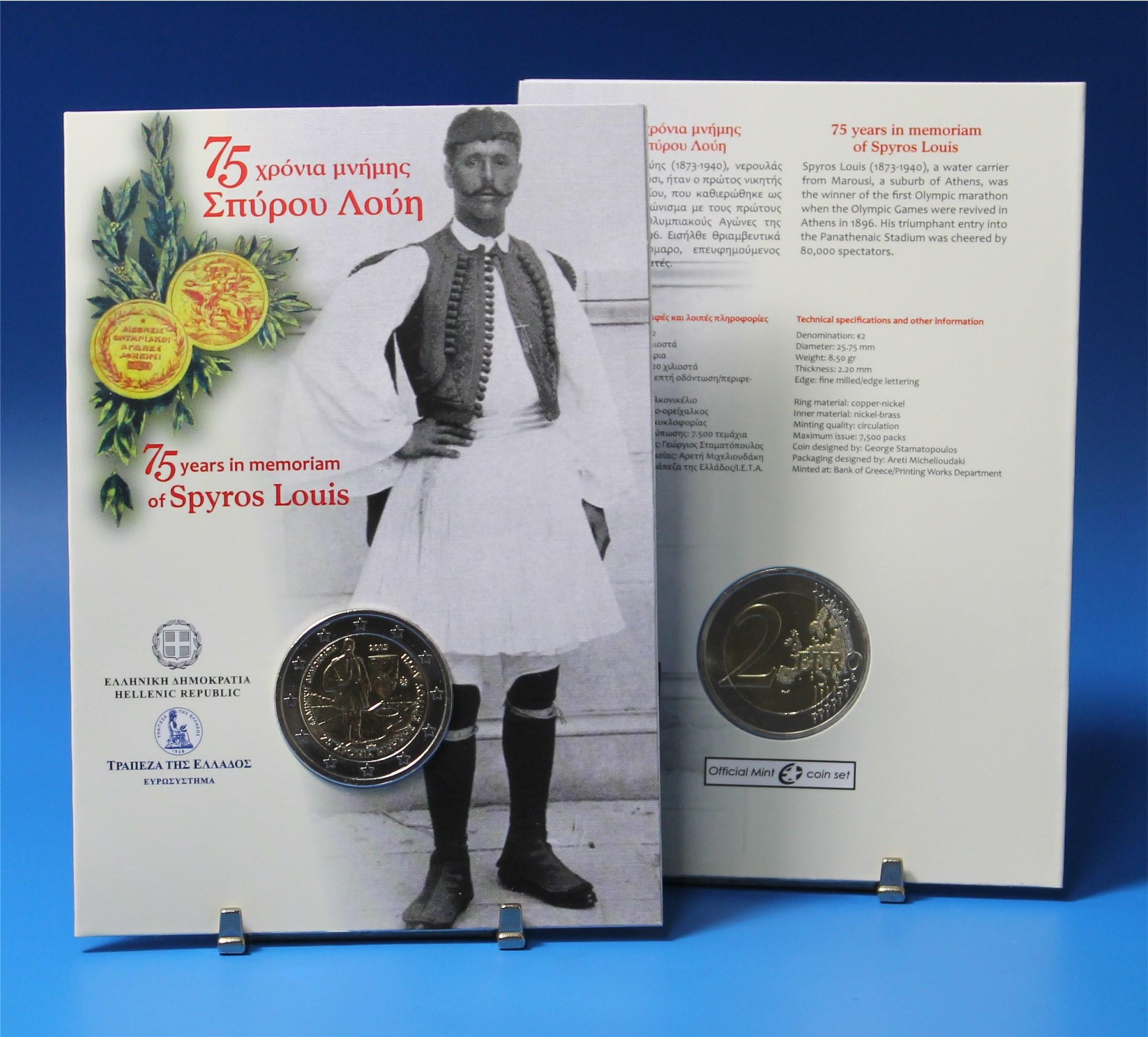Coin Card 2 Ευρώ, Σπύρος Λουης, Ελλάδα 2015 2 ευρώ