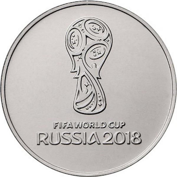 Ρωσία, 25 Ρουβλια, FIFA Logo, CU/NI, 2018 2017 mdm 2018