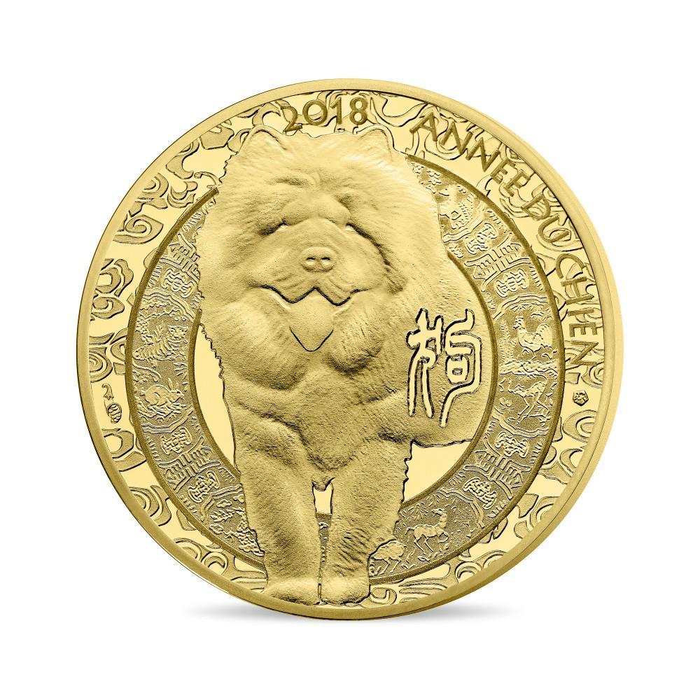 Έτος Σκύλου, 50 €, Γαλλία, 2018, Χρυσός, 24Κ, Ø 22 mm, 7,78 γρ. ασήμι χρυσός τα πρωτα του 2018