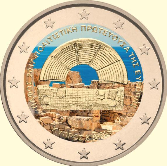 2 €, Έγχρωμο, Πάφος - Πολιτιστική Πρωτεύουσα της Ευρώπης, Κύπρος, 2017 2 ευρώ