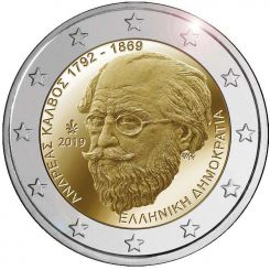 2 euro - 150th Anniversary ot the Death of Andreas Kalvos Series: Greece