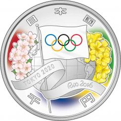 Tokyo 2020 Olympic Games, The Handover, Olympic Flag  1,000 yen, Japan,2017