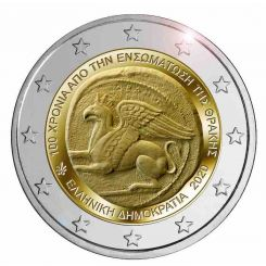 2 Euros, 100th anniversary of the union of Thrace with Greece,Greece,2020