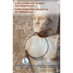 2 Euros, 2.500th anniversary of the Battle of Thermopylae,Greece,2020 coincsrd