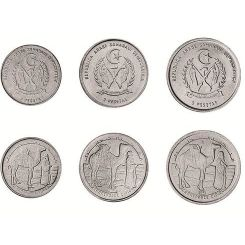 Coins set from Sahara desert