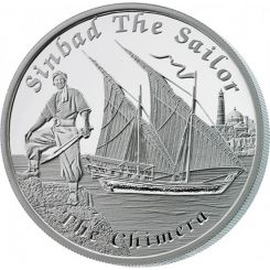 Famous Ships That Never Sailed,Chimera ,1oz, Silver, Coin, 1oz,  999,Tuvalu, 2015