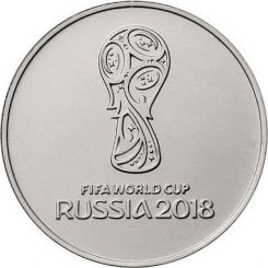 25 roubles 2018 FIFA World Cup logo